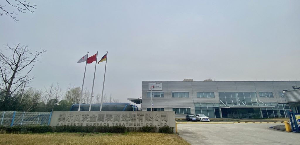 Aalberts surface technologies Hangzhou